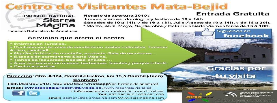 Centro de Visitantes Mata-Bejid